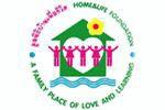 Home & Life Orphanage Foundation