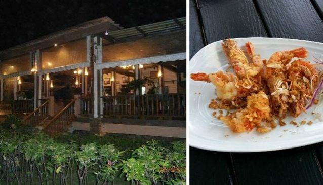Naiyang Park Restaurant