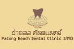 Patong Beach Dental Clinic