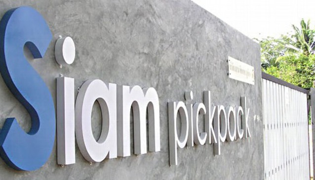 Siam Pickpack