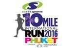 SuperSports 10 Mile International Run 2016