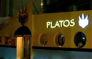 Platos Restaurant - Isla Verde, Puerto Rico