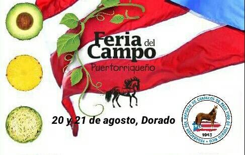 Feria del Campo Puertorrqueño