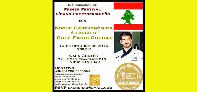 Primer Festival Líbano-Puertorriqueño