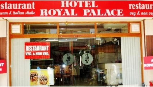 Hotel Royal Palace Ajmer