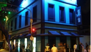 Clube Metropole