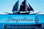 The Seabaron - Sægreifinn