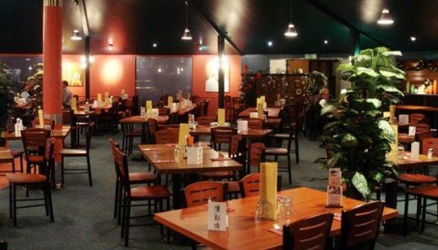 Gengy's Rotorua Restaurant