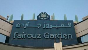 Al Fairouz Garden