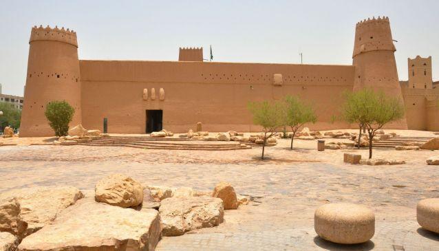 al masmak museum (riyadh fortress)