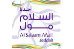 Al Salaam Mall
