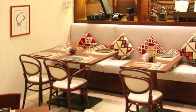 Aseil Restaurant