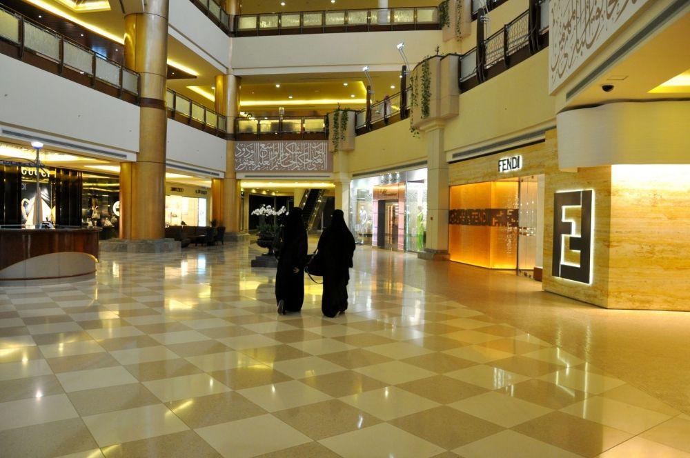 Centria Mall in Saudi Arabia | My Guide Saudi Arabia