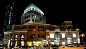 Centria Mall