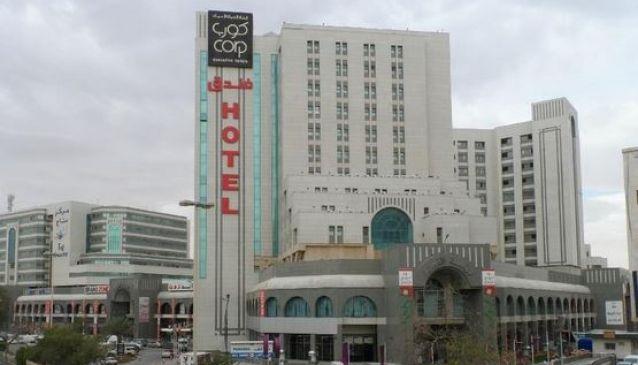 Corp Executive Deira Hotel