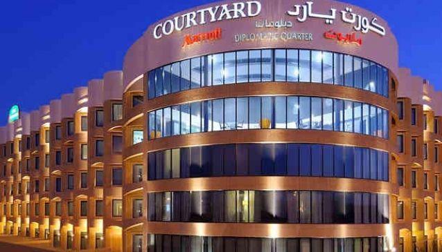 Courtyard Riyadh Diplomatic Quarter by Marriott