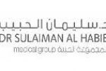 Dr. Sulaiman Al Habib Hospital
