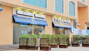 Elevation Burger Riyadh