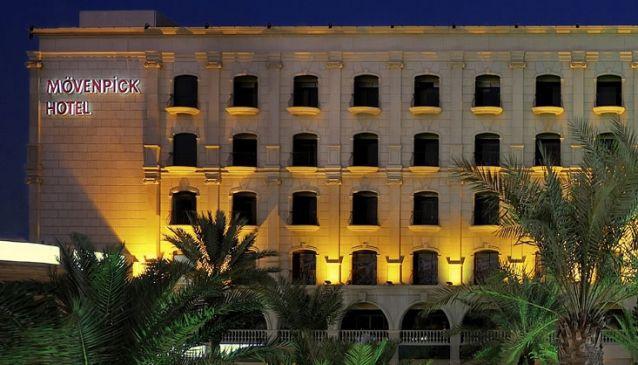 Mövenpick Hotel Jeddah