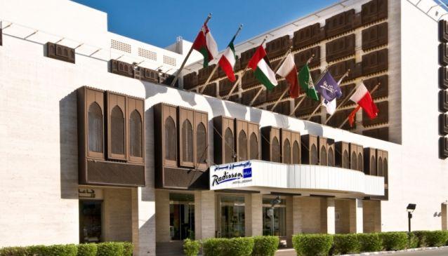 Radisson Blu Hotel Jeddah
