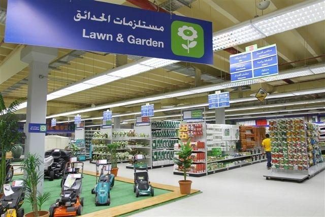 Saco In Jeddah >> SACO Hardware in Saudi Arabia | My Guide Saudi Arabia