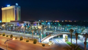 Sheraton Dammam hotel