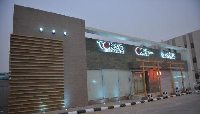 Tokyo Restaurant Riyadh