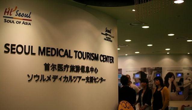 Best Plastic Surgery Clinics In Seoul, Korea   My Guide Seoul