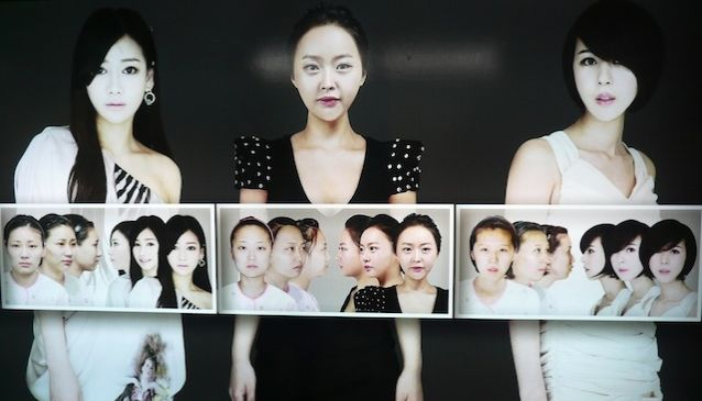 Best Plastic Surgery Clinics In Seoul, Korea | My Guide Seoul
