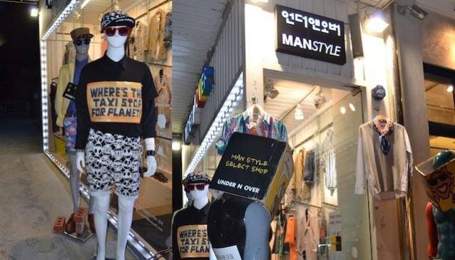 Top Fashion Shops of Shinsa