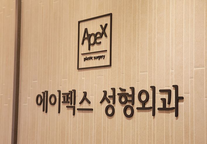 Apex Plastic Surgery