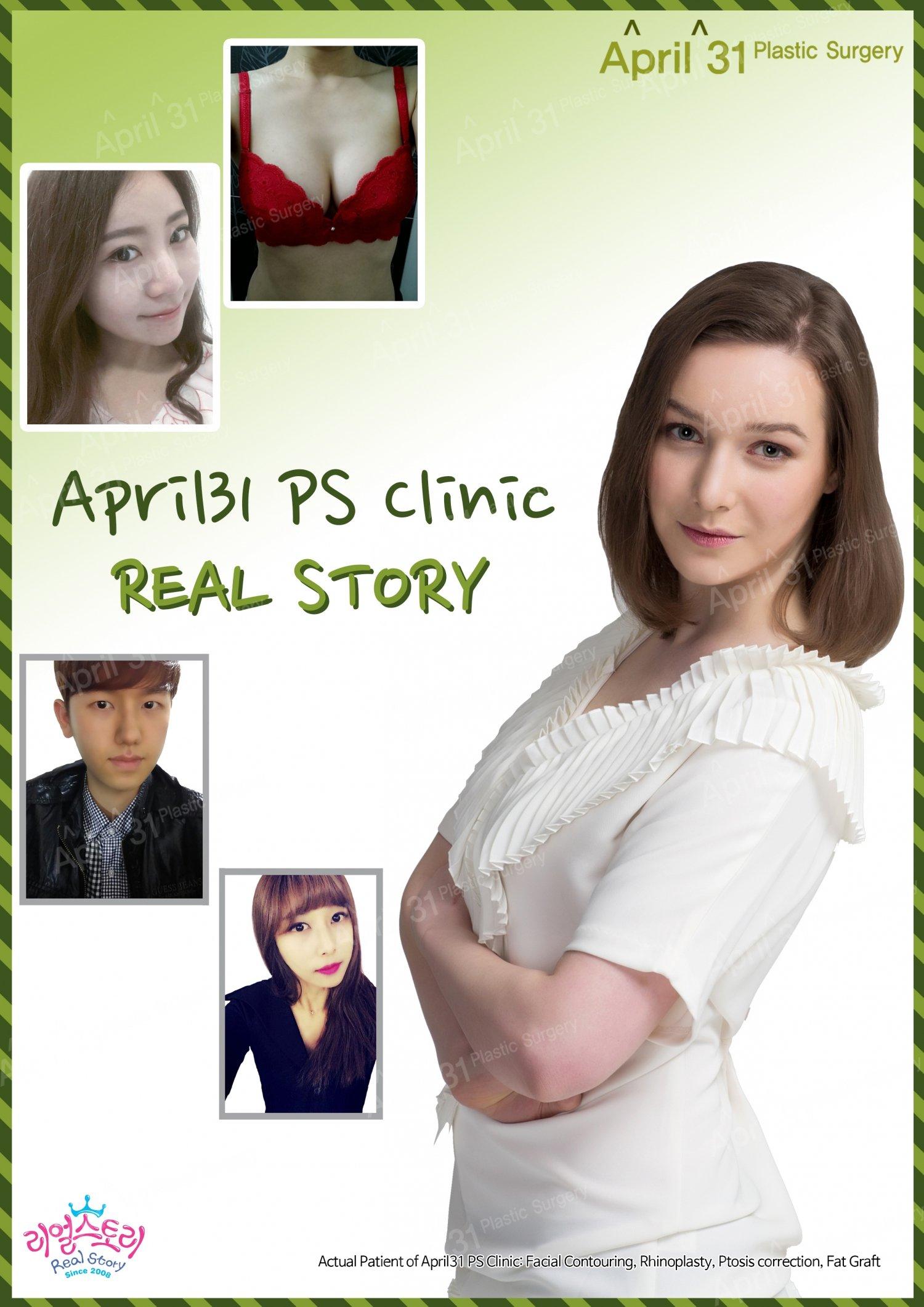 April 31 Plastic Surgery Clinic