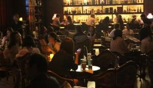 AY Lounge Bar