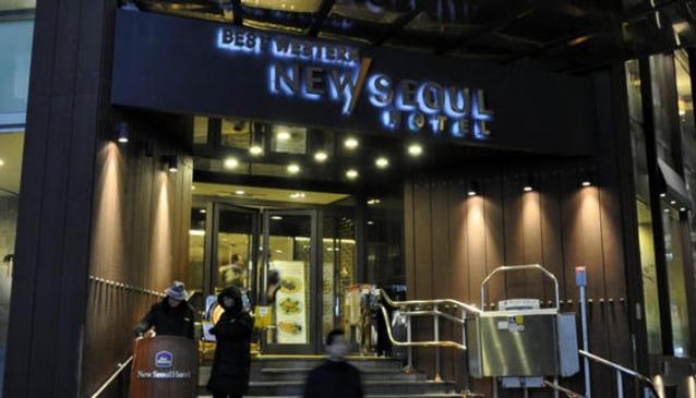 BEST WESTERN New Seoul Hotel