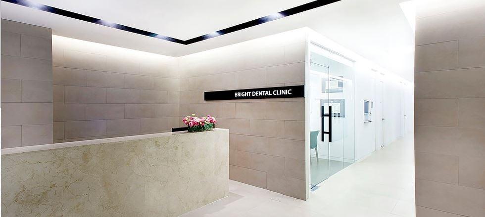Bright Dental Clinic
