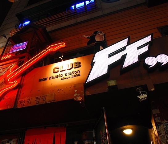 Club FF
