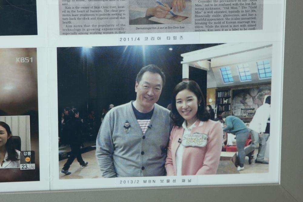Ever Skin Clinic in Seoul   My Guide Seoul