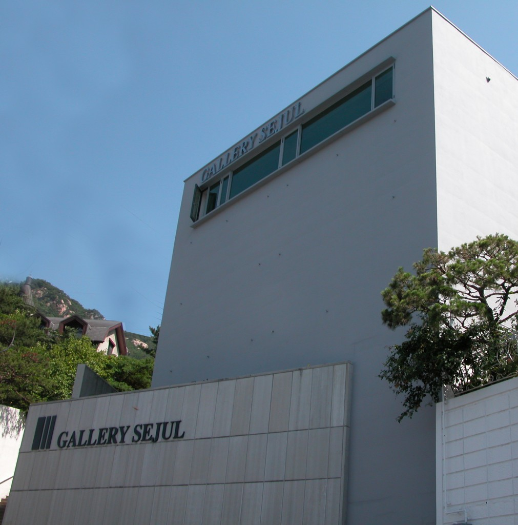 Gallery Sejul