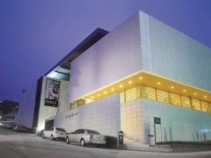 Gana Art Center