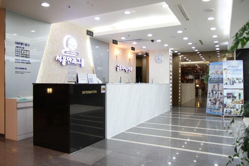 Glory Seoul Eye Clinic