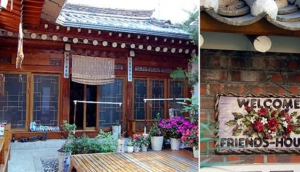 Hanok Friends House 1