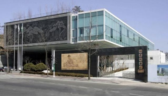 Heojun Museum