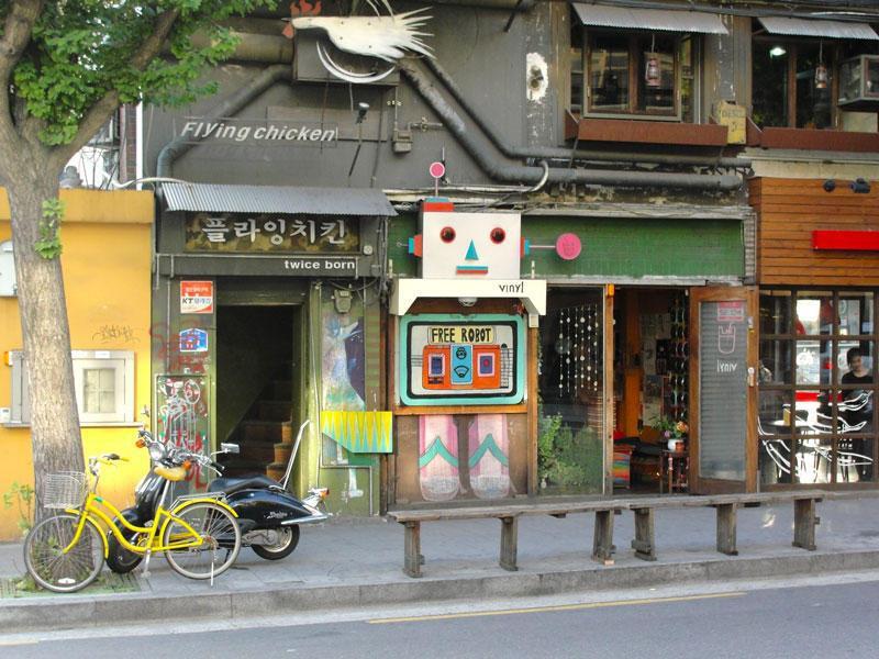 Hongdae in Seoul | My Guide Seoul