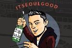 Itseoulgood Tour Guide/Concierge