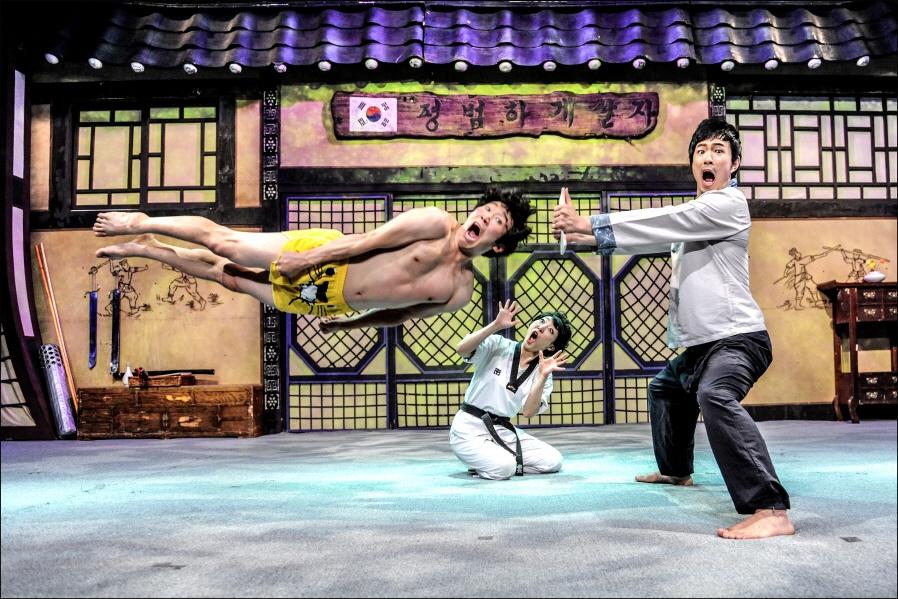 Jump Theatre