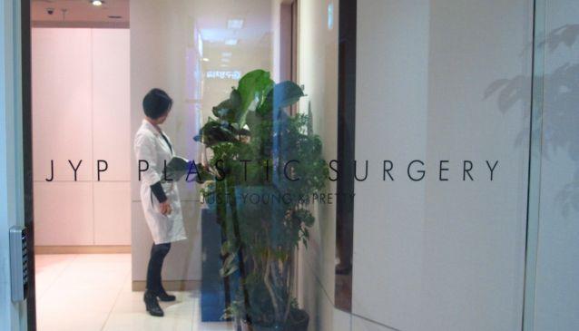 JYP Plastic Surgery