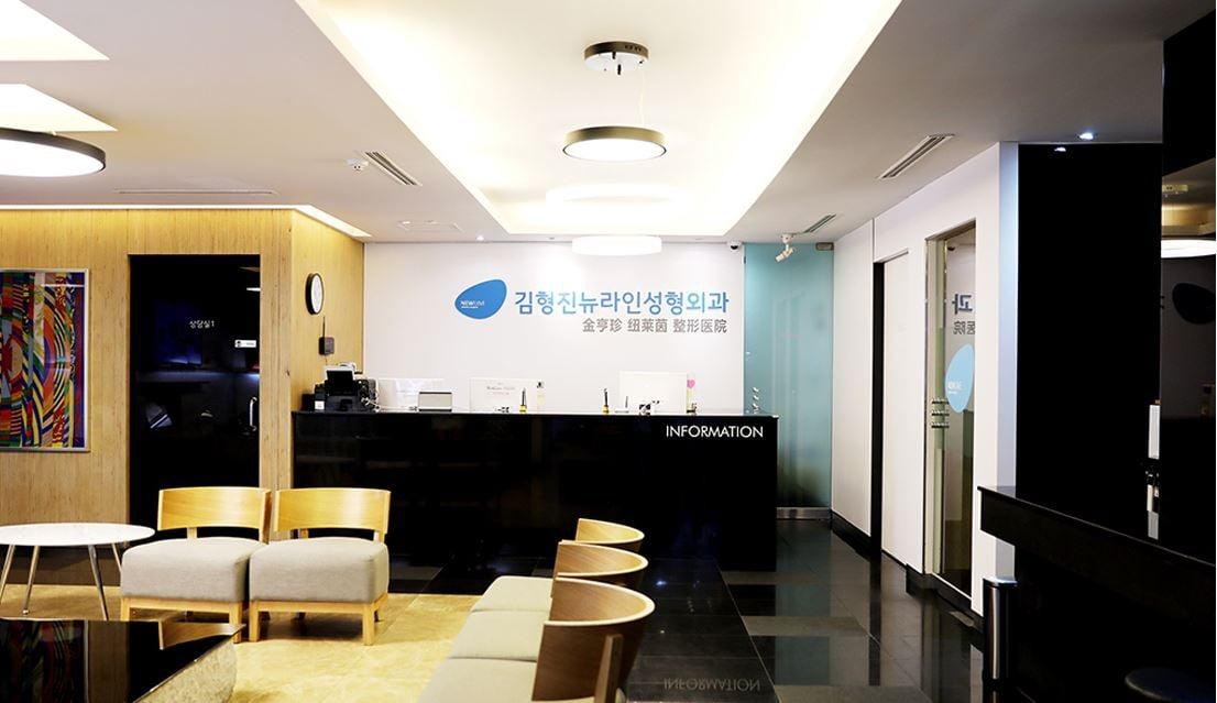 Kim Hyung Jin Basic Plastic Surgery