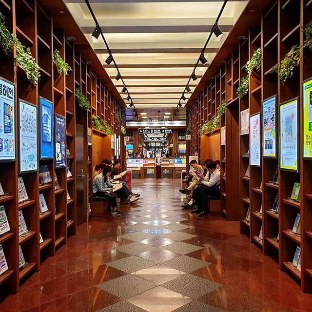 Kyobo Bookstore