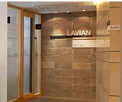 Lavian Plastic Surgery