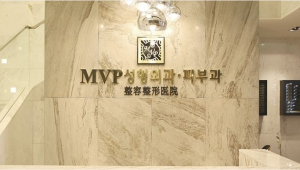 MVP Plastic Surgery